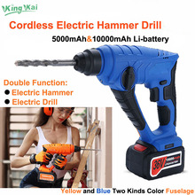 5000 10000mAh Long Duration Wall Hammer Cordless Drill Rechargeable Lithium Battery Multifunctional Electric Hammer Impact Drill(China)