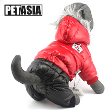 Four Feet Winter Dog Clothes Blue Grey Color S-xxl Size For Choice Super Warm And Soft Cotton Padded Dog Winter Pet Dog Jacket Red Yellow Orange(China)