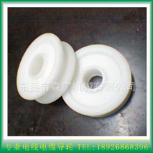 Nylon Roller The Nylon Guide Pulley Wire Guide Pulley(China)