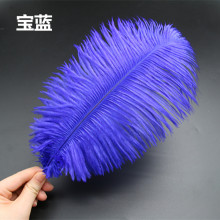 100 PCS beautiful natural ostrich feathers 25 to 30 cm / 10 to 12 inches Royal Blue Ostrich Drabs for wedding centerpieces(China)