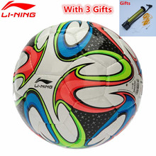 With Inflater Li-Ning Professional Football Balls T-PU/PVC Size 5 Sport Soccer Ball balones de futbol Li Ning Training Equipment