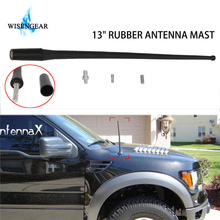 "13""  Flexible Rubber Antenna Mast AM FM XM Radio Signal Aerial For 2004 2005 2006 Chevrolet Chevy Colorado Exterior Parts /"