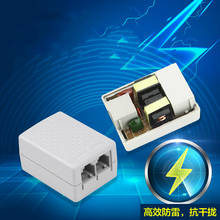 DSL-30CF ADSL Splitter 1-to-2 Lightning Protection Voice Splitter Adsl Telephone Broadband Splitter