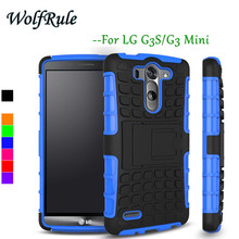 Case For LG G3 Beat Cover Silicone & Plastic Armor Phone Holder Stand Cover For LG G3s Case G3 Mini G3S D724 (5.0 inch) Coque #<