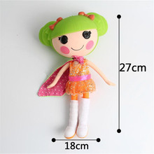 1pc/lot Lalaloopsy Dolls Toys For Children Green Colors Girls Gifts Brinquedos Classic Princess Figures Collection ABS 27cm