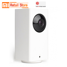 Original Xiaomi Camera Mi Dafang Smart Camera 1080BP HD Xiaomi Mijia APP Remote Control For Domotica Homeki Mi Home Xiomi Kamera(China)