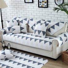 TUEDIO 1 Pcs Winter Sofa Cover Cotton Geometric Printed Twill Quilting Sofa Mat Slip-resistant Home Sofa Towel Home Textile