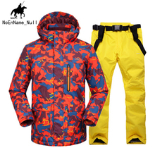 2017 Winter Fashion New Men Ski Suit Set Hooded Ski Jacket Windproof Waterproof Outdoor Mountaineering Ski Jacket Men 380(China)