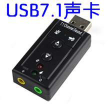 7.1 with a line usb sound card 3.5mm audio microphone external adapter microphone headset converter sound card