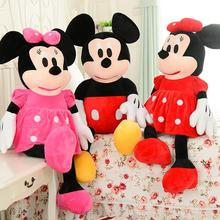 1pcs New arrival Free Shipping 70cm Mickey Mouse Minnie Mouse Stuffed Animals Plush Toys for Baby's Gift High Quality(China)