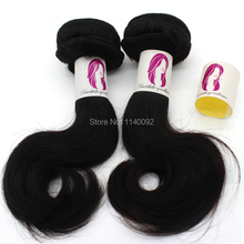 custom logo virgin human hair bundle extensions packaging wrapping stickers,customized brand self adhesive hair labels stickers