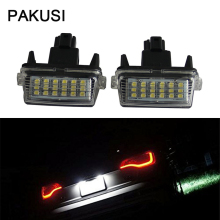 PAKUSI Car LED License Number Plate Lights 12V SMD3528 lamp car-styling For Toyota Corolla Yaris Camry 12-15 Auris Vios Hybrid(China)