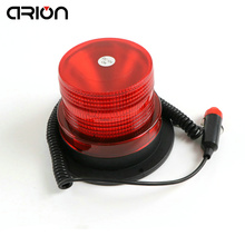 CRION DC12V High power Magnetic Mounted Warning flash beacon Strobe Emergency light Police lights Red Color(China)