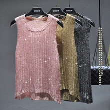 2017 Summer Sexy O neck shiny gold tank tops women silver sequined knitted tank tops women loose bling bling sequines vest tops(China)