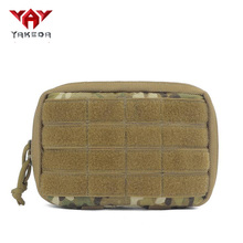 Tactical MOLLE EMT Military Medical First Aid Pouch Insert and Map Pouch For Trauma or to Use Case of a Natural Disaster