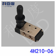 4H210-06 G1/8 Two five manual valve hand valve pneumatic directional valve 4H210(China)