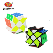 Buy YongJun Hot Wheel Three Layers Professional Magic Cube Block Puzzle Educational Fidget Cube Toys Gifts Children for $3.78 in AliExpress store