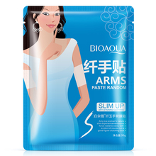 Arm Fat Burning Weight Loss Products Patch Burning Fat Thin Waist Thin Bell For Slimming Patch(China)
