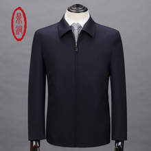 DINGTONG Brand Clothing Mens Wool Jacket Short Style Zip Formal Overcoat Sobretudo Male Antipilling Casual Woolen Coats Jackets(China)