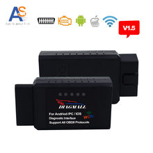 Diagnostic 2017  Original Diagmall V1.5 WIFI OBD2 Code Reader Tool ELM327 Support  IOS/Android/ PC  for Scaner Automotivo