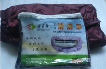 air conditioning cleaning cover of water A/C dust cover of water A/C cover with 2m water jacket