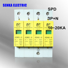 SPD 10-20KA 3P+N surge arrester protection device electric surge protector D ~385V AC