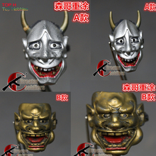 *1/6 Scale For 12 Action Figure Custom Ultimate Soldier Head Mask Model 4 Styles Recoat A/Recoat B/Original A/Original B