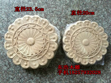 Solid wood round circle flower applique door furniture applique fashion circle flower wood shavings decoration 1 dongyang wood(China)