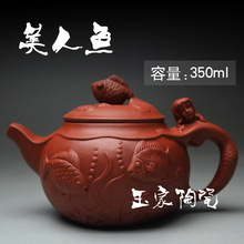 High Quality yixing teapot 350ml fine hand-ore pot Genuine Special large capacity purple clay teapot freeing shipping(China)