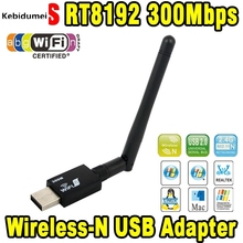 Kebidumei Networking Card Wifi 300Mbps USB WiFi Wireless Network WI-FI LAN Adapter & Antenna Computer Accessories Support WPS(China)