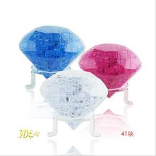 3D crytal puzzle blue pink and white Diamond crystal puzzles toys for kids free shipping factory direct sale(China)