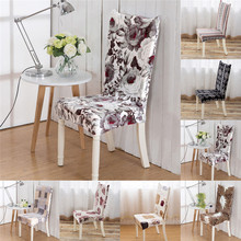 Warm velvet cloth Universal Dining Chairs Covered Wedding Party Banquet Hotel Seat Chair Cover stretchy backchair cover 2017