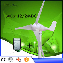 300W Wind Turbine Generator 12V/24V 2.0m/s Low Wind Speed Start,3/5 blade 650mm, with charge controller