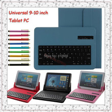 Universal Detachable 9-10.1 inch Bluetooth Keyboard With Leather Case Stand For Cube Talk 9X U65GT +Pen Free Shipping
