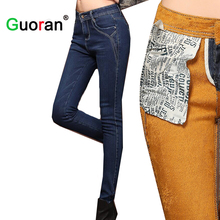 {Guoran} Women Winter Jeans Pants Plus size 26-32 Ladies Thicken Warm Velvet Denim Jeans Trousers Female Blue skinny warm pants(China)