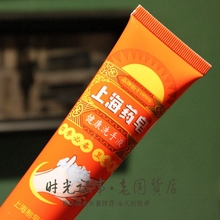 Shanghai soap health hand lotion 50g hose to carry bubble soap hand soap liquid soap