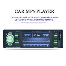 4018 4.1inch 1Din HD Car MP5 Player Video Audio Radio Support Bluetooth FM/AUX/USB/TF Steering Wheel Control Rear View Camera(China)