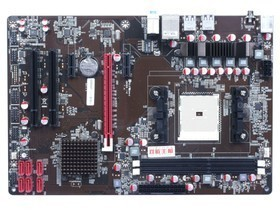 Unika ua55at all solid evo motherboard all solid state a55 apu motherboard<br><br>Aliexpress