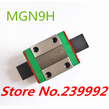 MGN9H block only for working Kossel Mini 3d printer machines MGN9 9mm miniature linear guide  CNC X Y Z Axis