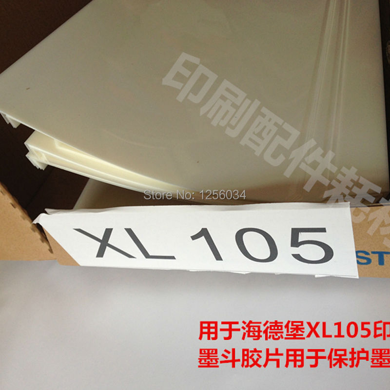 100 pieces printing machine ink fountain film for XL105 heidelberg ink Fountain protective film<br><br>Aliexpress