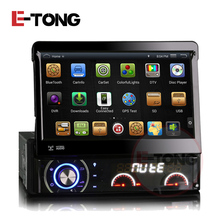 7INCH Car DVD Player Detachable 1Din Android 4.4 Universal Stereo Audio Radio Headunit in dash Support Digital TV DVB-T