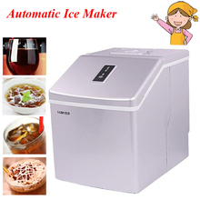 1pc Portable Automatic Ice Maker Household Ice Cube Maker for Home Use, Bar, Coffee Shop HZB-13F
