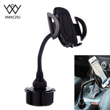 Adjustable Longer Neck Car/Truck Cup Holder Phone Mount with 360 Rotatable Cradle for iPhone,Samsung Smartphones, MP3 and GPS(China)