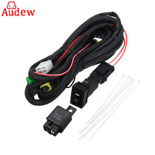 Fog Light Harness Sockets Wire Harness + Switch +12V Automotive Relay For Honda Easy Install(China)
