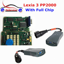 Lexia3 PP2000 Lexia 3 Full Chip For Citroen For Peugeot Diagnostic Tool With New Diagbox V7.61 Multi-languages Fast Shipping