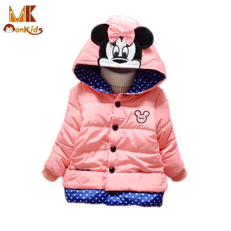 Monkids Down Jacket Girls Winter Girl Coat Jacket Childrens Clothing Cartoon Avatar Kids Coat Jacket Children Clothing ParkasОдежда и ак�е��уары<br><br><br>Aliexpress