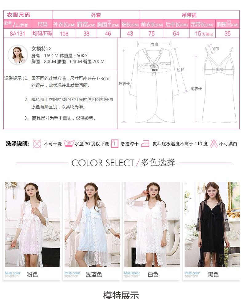 2017 Ladies Sexy V-neck Nightgown Sleepwear Lingerie With Pad New Sexy Women Summer Underwear Sleepwear Princess YC131