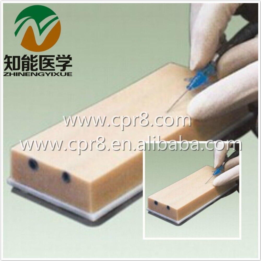 BIX-HS15-2 IV Lnjection Training Pad(small)  MQ129<br>