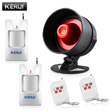 Easiest Simplest Design KERUI Wireless Alarm Siren Big Horn Alarm Systems Security For Home With 2 Wireless PIR Motion Detector(China)