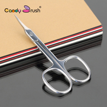 Make Up Beauty Tool Moustache Facial Nose Ear Hair Curved Edge Scissors Manicure Facial Hair Tweezer Cuticle Scissors(China)